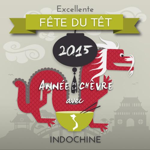Indochine bannière nouvel an 2016